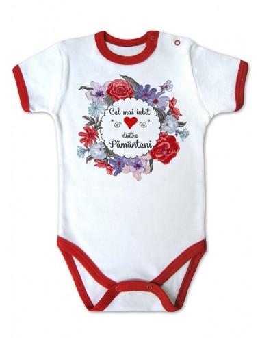 Body vara bebe - Cel mai iubit